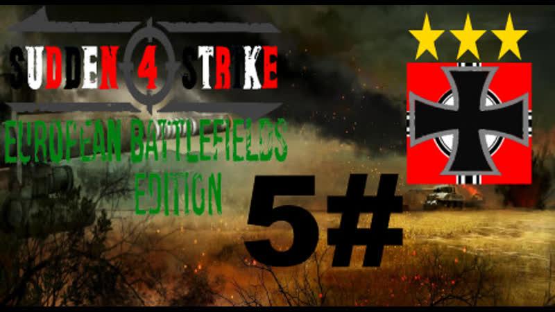 SUDDEN STRIKE 4 Platin Deutsche Kampagne ✠ Schlacht um Stalingrad 5