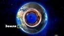 Вещество способное пробить дыру в нашей планете одним ударом Ridddle