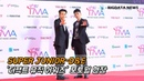[BIG영상][4K] 슈퍼주니어-D E(SUPER JUNIOR-D E) '더팩트 뮤직 어워즈' 포토월 현장