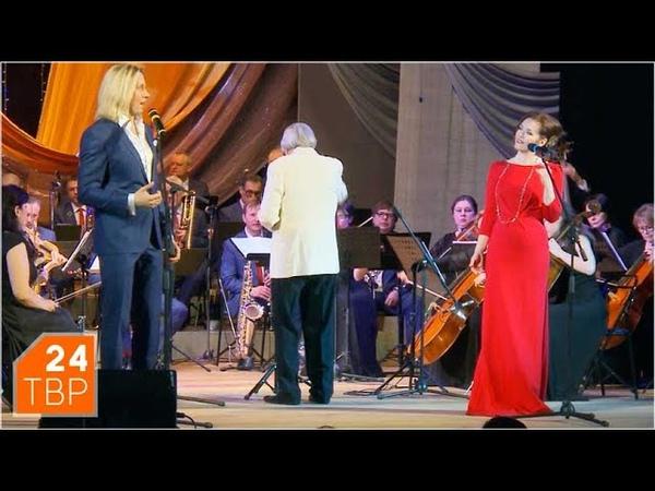 Муниципальный оркестр принёс Оттепель Новости ТВР24 Сергиев Посад