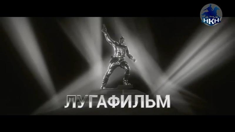 НКН. С 6 июня – в ДНР, с 8 июня – в ЛНР! «Ополченочка». ТРЕЙЛЕР