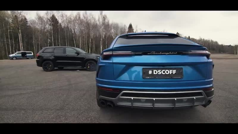 DSC OFF Jeep TRACKHAWK vs Lamborghini URUS Волга КГБ