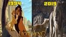 The Lion King 2019 vs The Lion King 1994 Scene Comparison