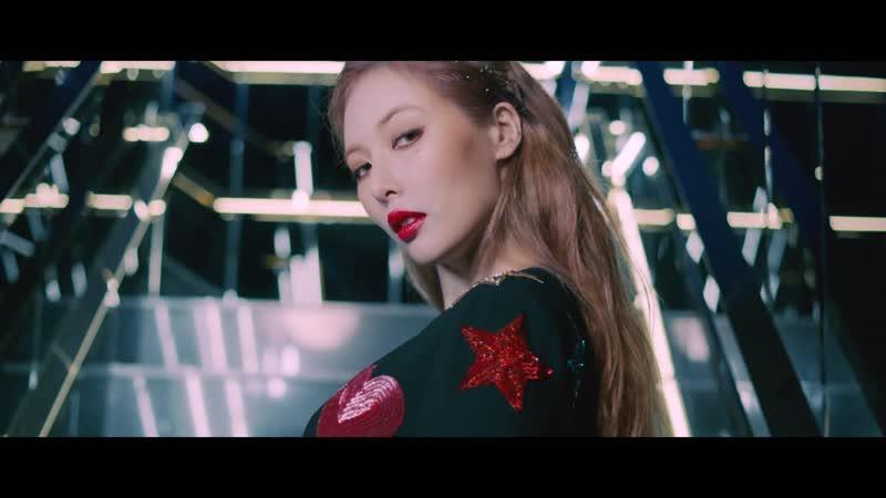 Hyuna x YSL