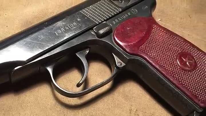 ПМ-СХ - охолощённый пистолет Макарова под свето-шумовой патрон