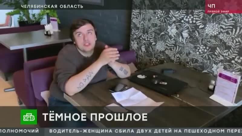 На Урале учителя уволили после чтения вслух Зова Ктулху