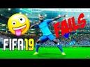 GAME FAILS №2 Best FIFA 19 FAILS ● Glitches Goals Skills Funny Moments ●