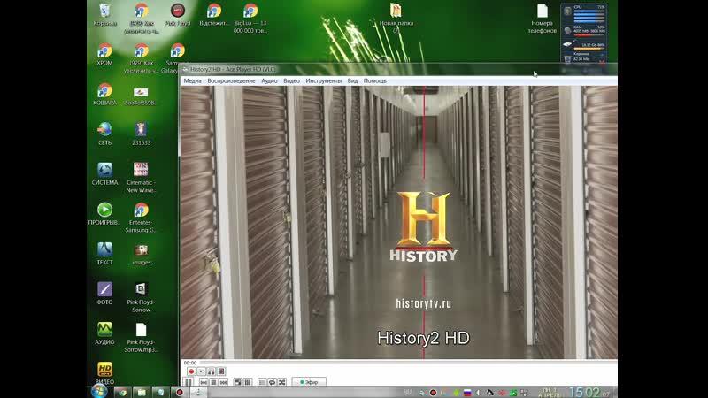 History Channel и History 2 смотреть онлайн 2P2 TV (Торрент ТВ) Все просто