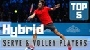 Top 5 Hybrid Serve and Volley Players