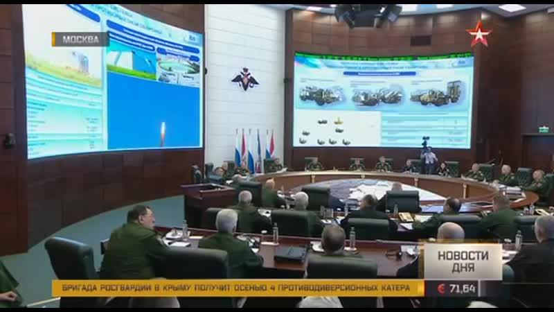 Система ПРО Москвы будет модернизирована к 2022 году