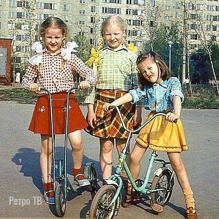 Девчонки с нашего двора  80-е.
