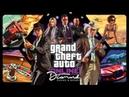 Grand Theft Auto V Обновление Казино Отель Diamond