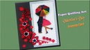 Paper Art | Quilled Love Card - Valentine's Day Greeting card | Paper Quilling Art