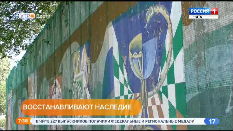 Граффити советского периода восстанавливают в Краснокаменске