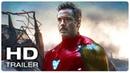 AVENGERS: ENDGAME Give Him Something To Remember TV Spot [HD] Robert Downey Jr., Chris Evans