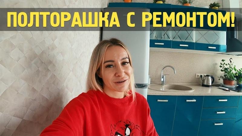 ✅ Квартира в Сочи с ремонтом 45 м2