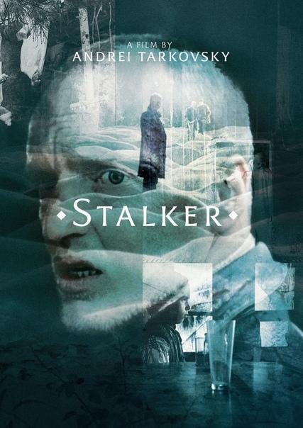 «Сталкер». Андрей Тарковский Считается, что братьям Стругацким не везло с экранизациями. Однако есть один фильм, который опровергает это утверждение. Речь идет о «Сталкере» Андрея Тарковского,