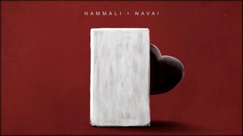 Hamm Ali Naval - Прятки (Премьера песни 2019)