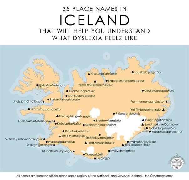 Эти 35 названий реальных мест в Исландии помогут вам ощутить, что такое быть дислексиком