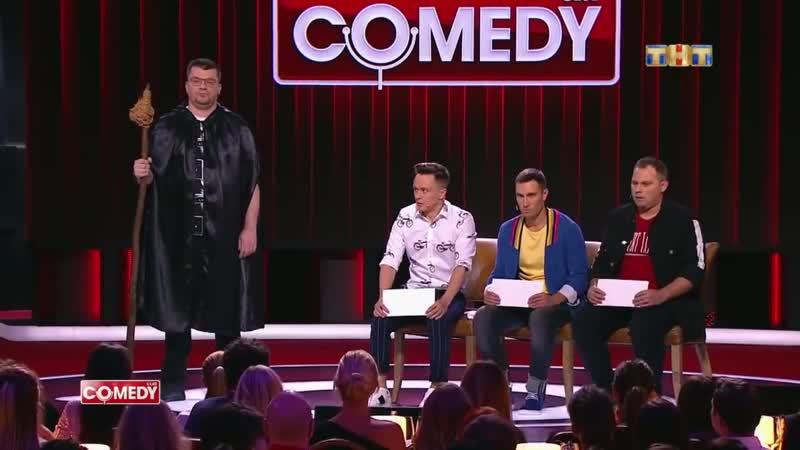 Comedy Club_ Странное реалити-шоу