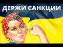 Белоруссия не поможет Украине с нефтью после российского запрета