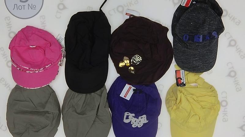 CA CAPS HATS spring-summer 3, сток одежда оптом
