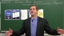 Γίνε επιτυχημένος Μάθημα V M Bronnikov Φάκελο της επιτυχ