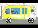 Раскраски-считалки • Три котенка - Колеса автобуса