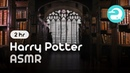 ASMR - Harry Potter Hogwarts Library Ambience 162