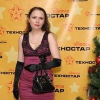 Алина Кошкина