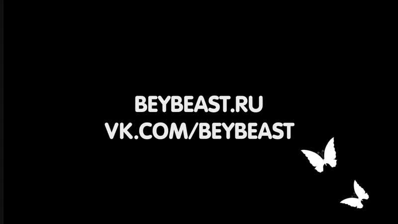 Beyblade Burst GT - 8 (BeyBeast project).mp4