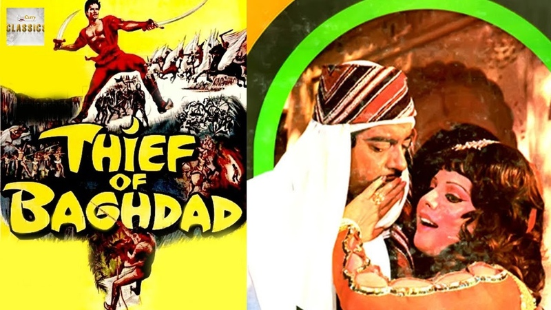 Thief Of Bagdad (1977) | Full Adventure Movie | Kabir Bedi | Bindu | Prem Chopra