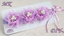 Повязка с цветами из органзы Organza flowers DIY