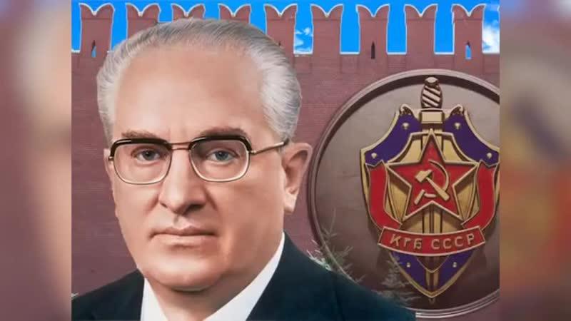 Филипп Бобков он же Странник серый кардинал Перес mp4