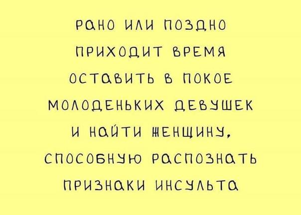 Фото №456242893 со страницы Ларисы Масленниковой
