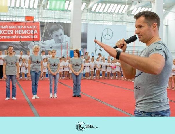 Алексей Немов | Открытый мастер-класс