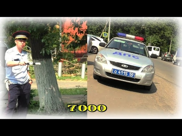 ДПС Подольск🚨 Экипаж 7000 снова разводит водителей на лишение прав💰