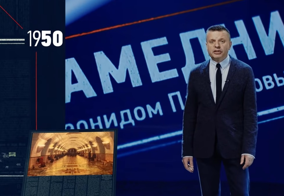 """Русский с китайцем - братья навек!"" ""Намедни - 1950 год"" Леонида Парфёнова"