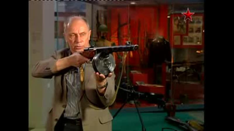 Дф «Оружие Победы» - Пистолет-пулемет Шпагина ППШ