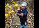 Мой мальчик моя любовь 💋💋💋❤️❤️❤️