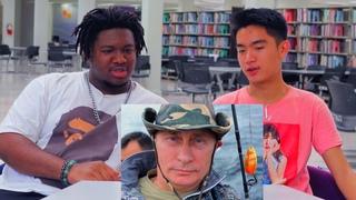 Иностранцы угадывают профессии российских знаменитостей.