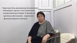 753. Б.ПАРКИНСОНА. Отзыв на втором курсе лечения методом RANC в Краснодаре.