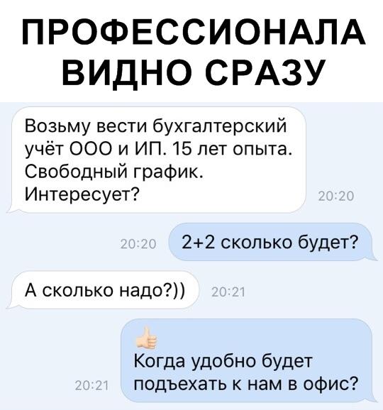0twXjrK2Wk0.jpg