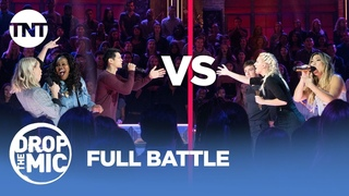 Drop The Mic: Glee Reunion Battle | TNT
