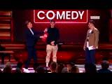 Comedy Club - Батл Воли и Харламова
