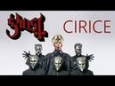 Matt Heafy (Trivium) - Ghost - Cirice I Acoustic Cover