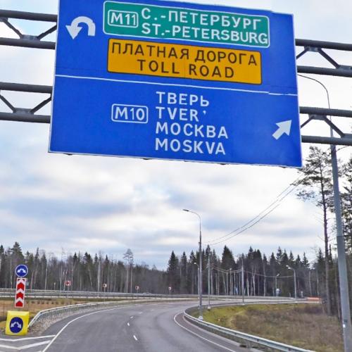 В России определили 15 км дороги для испытания беспилотников