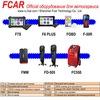 FCAR Official оборудование для автосервиса