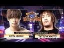 Tetsuya Naito vs Kota Ibushi | G1 Supercard | Full match Highlights