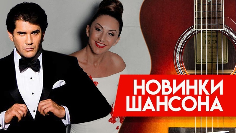 Александр Ломинский и Афина — Не жди